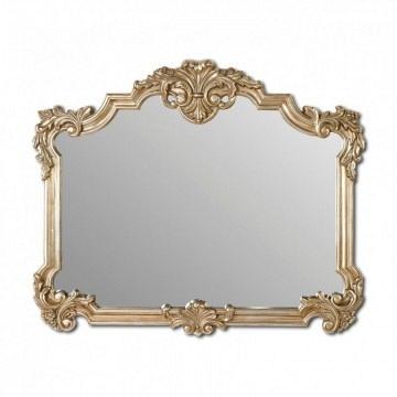 Espejo barroco horizontal plata grande